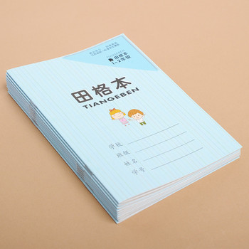 2020 premary school students composition tutorial Phonetic book See pictures and talk written Good words in Chinese for beginner words and pictures