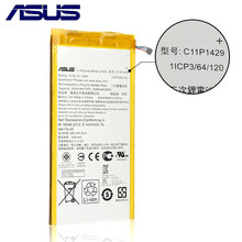 Original ASUS High Capacity Zenpad C7.0 Battery For ASUS Z710 Zenpad C7.0 Z710C P01Z Z170MG Z710CG C11P1429 3450mAh(China)
