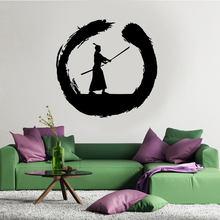Círculo enso zen guerreiro samurai japonês vinil adesivos de parede decoração para casa sala estar quarto decalques de parede decoração moderna 4124
