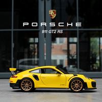 Maisto 1:24 Porsche 911GTR simulation alloy car model crafts decoration collection toy tools gift