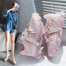 Air Mesh Shoes Woman Sneakers Summer Non-slip Jelly Platform Ladies Sho