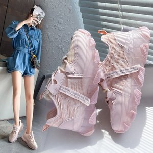 Air Mesh Shoes Woman Sneakers
