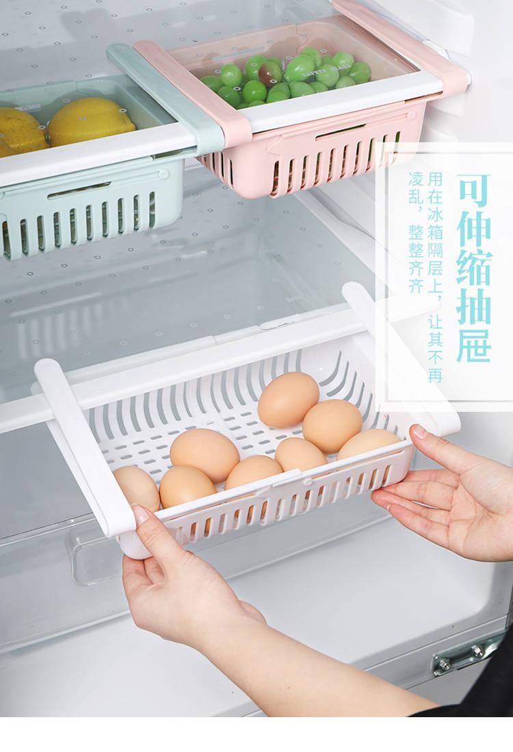 Cajón De Almacenamiento Ajustable Para Refrigerador Estante De Almacenaje Para Cocina Ahorro De Espacio Organizador Cesta De Almacenamiento Para Frutas Y Verduras Cestas De Almacenamiento Aliexpress