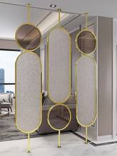 Modern light luxury stainless steel screen customization, metal glass partition, living room entrance hall decoration SUS 304
