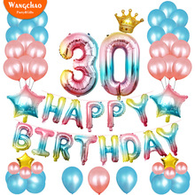 16inch Crown Number Aluminum Foil Digit Air Balloon 18/20/30/40/50 Year Old Happy Birthday Wedding Anniversary Party Decoration