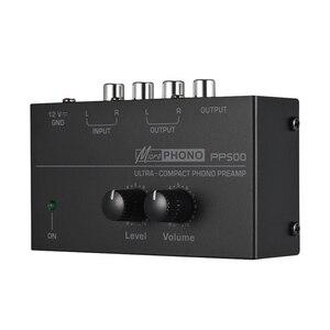 Image 3 - Pp500 مضخم صوت فونو بريمب فائق الدقة مع التحكم في المستوى والحجم بمدخل ومخرج Rca بواجهات إخراج Trs مقاس 1/4 بوصة ، E