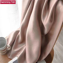 Luxury Blackout Windows Smoothly fabric Curtain Drape Panel For Living Room Bedroom Home Decoration Pink Cream white Color