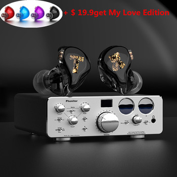 TFZ Tx Bear 3 BA Balanced Armature Headphones Noise Cancelling High Fidelity Monitors Professional Detachable Detach 2PIN Cable