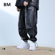 Harem-Pants Straight-Trousers Streetwear Motorcycle Hip-Hop Faux-Leather Men Harajuku