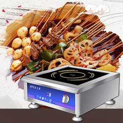 220V/3500W High Power Commercial Induction cooker flat Frying stove kitchen equipment Induction cooker Soup stove