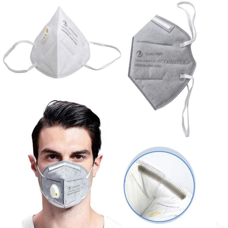 1/100PCS KN95 Mask Adult Vertical Nonwoven Air Valved Anti Dust Mask PM 2.5 Respirator Mouth Face Mask Valve Gauze Filter FFP2 3
