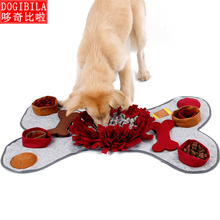 Pet training decompression blanket dog sniffing pad sniffing pad bone bones slow energy puzzle game pad pet toy