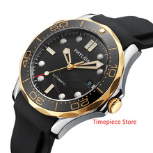 MIYOTA Automatic Watch Lume Blue Black 100M Dial Sapphire Crystal Gold WR Bezel 10BAR
