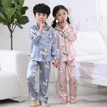 Пижамы для девочек г., осенне-зимний комплект детской одежды для сна с длинными рукавами, шелковые пижамы, костюм пижамные комплекты для мальчиков, детский спортивный костюм