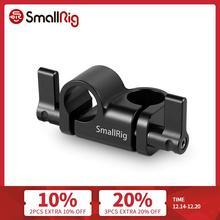 SmallRig DSLR камера рельсовый блок 90 градусов 15 мм стержень зажим 2069