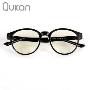 Image 1 - New Youpin Qukan W1 Anti blue rays Photochromic Protective Glas Ear stem Detachable Eye Protector Good Eyes Glasses