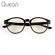 New Youpin Qukan W1 안티 블루 레이 포토 크로 믹 보호 글라스 이어 스템 분리형 아이 프로텍터 Good Eyes Glasses
