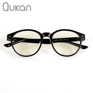Image 1 - Youpin Qukan W1 gafas protectoras fotocromáticas Anti rayos azules, con vástago para las orejas, desmontables, buenos ojos, novedad