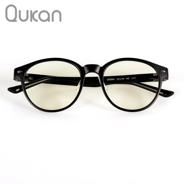 新しい youpin qukan W1 抗青光線フォトクロミック保護 glas 耳幹取り外し可能な目プロテクター良い目メガネ