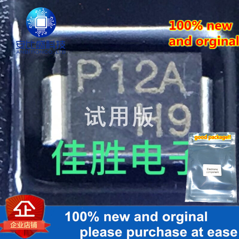 30pcs 100% New And Orginal  P1200SA Original Zhuang Imported 120V Lightning Protection Discharge Tube DO214AA Silk Scre In Stock