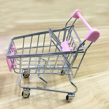 1pcs Parrot Bird Mini Supermarket Shopping Cart Shaped Toy Intelligence Growth Toy Parrot supplies