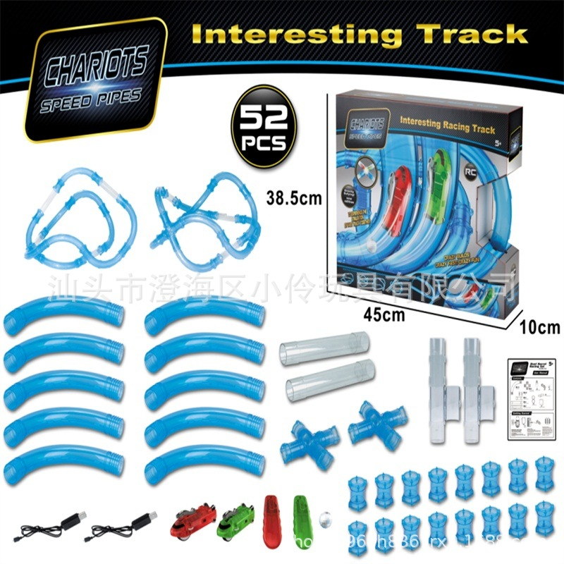 New Style Electric Remote Control Pipeline Rail Car High-Speed Race Car Model Toy DIY Children'S Educational Assembled Toys