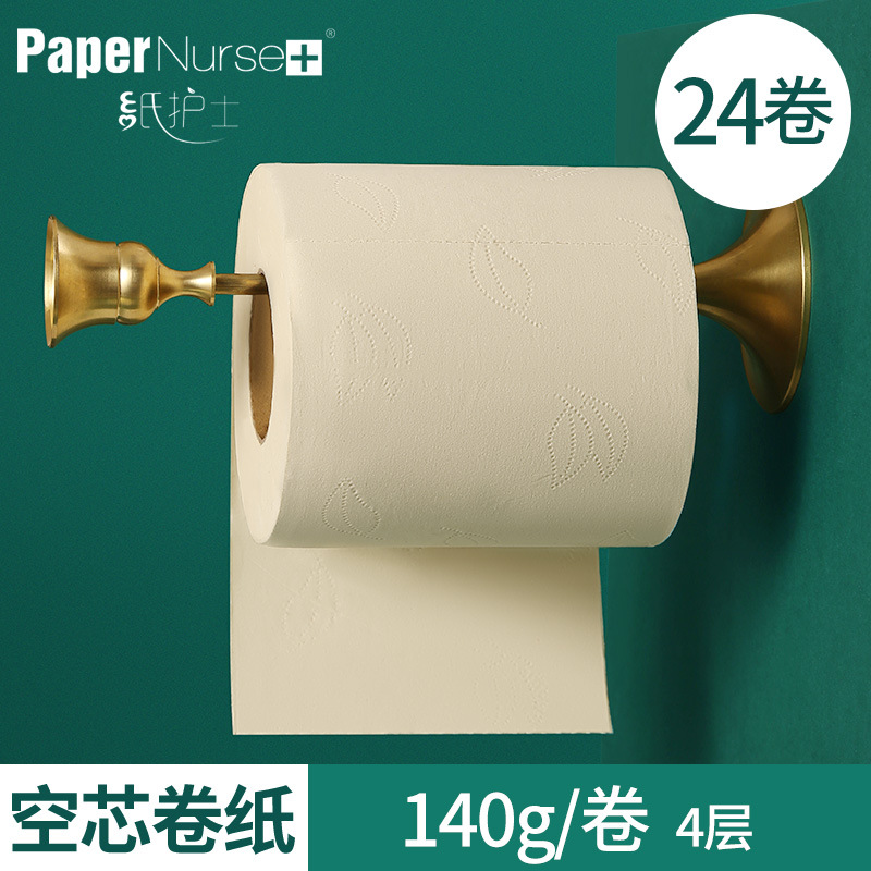 Toilet Roll Paper 4 Layers Home Bath Toilet Roll Paper Primary Wood Pulp Toilet Paper Tissue Bathroom Tissue
