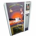 Многофункциональный торговый автомат для кофе и напитков/кофемашина