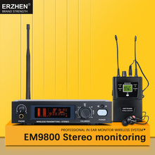 Высококачественный стерео приемник+ беспроводная система мониторинга в уши, профессиональный сценический монитор для прослушивания микрофона EM9800