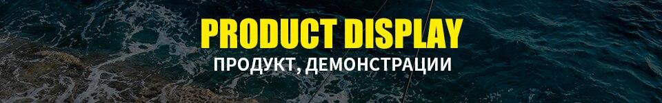 6.3: 1 fundição longa carretel de pesca