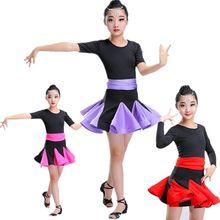 Детское платье для балерины и сальсы танцевальная одежда девочек