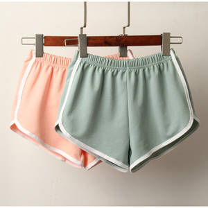 SSkinny Shorts Candy-...