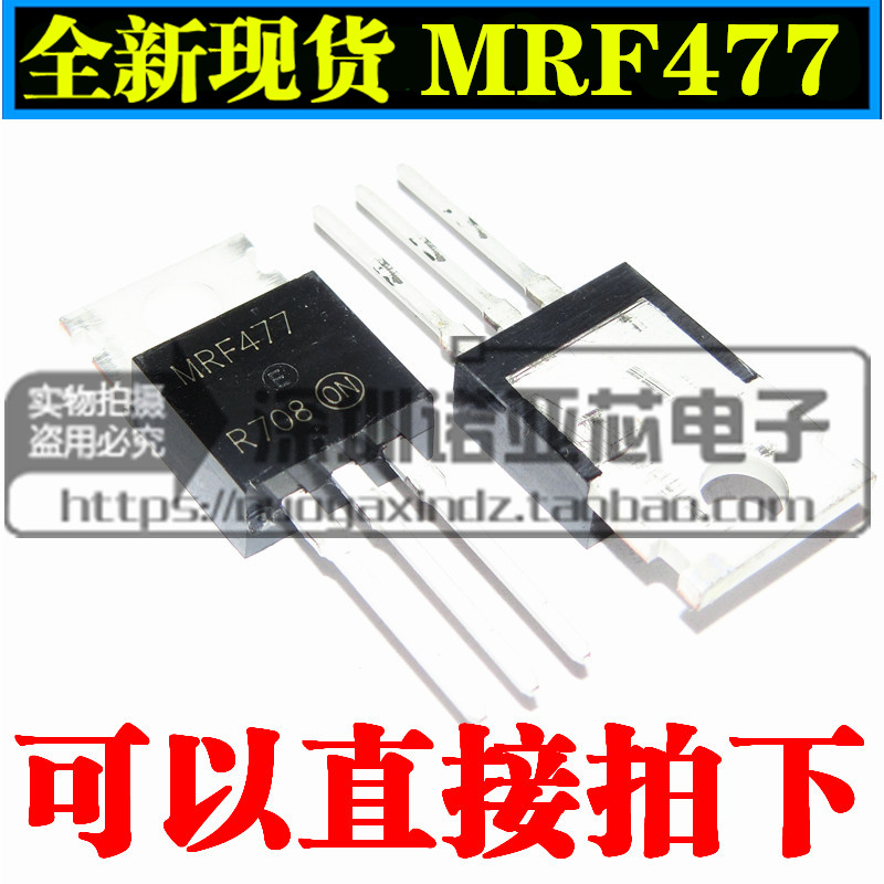 10pcs/lot MRF477 TO-220 Power Transistor NPN Channel New