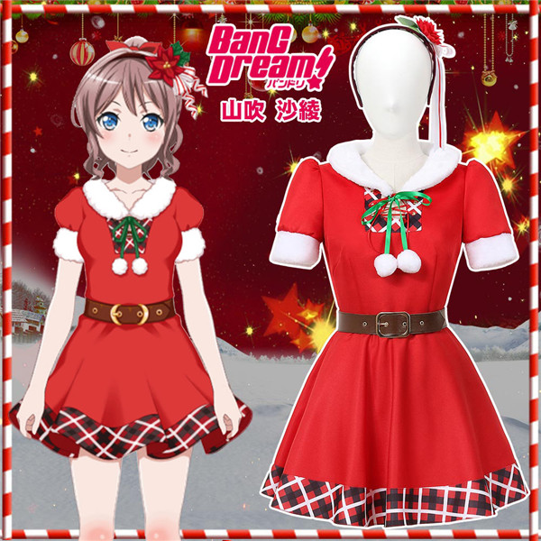 BanG Dream!Poppin'Party Christmas Yamabuki Saya Red Lucky Dress New cosplay women outfit Free shipping