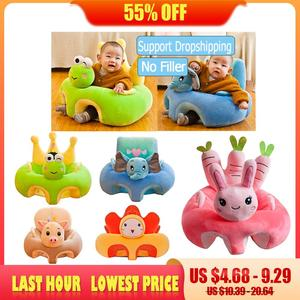 Cartoon Toddler Baby Seats Cover Child Anti-fallPlush Support Sofa Cover Feeding Chair Cover Washable without Cotton Kids Seat