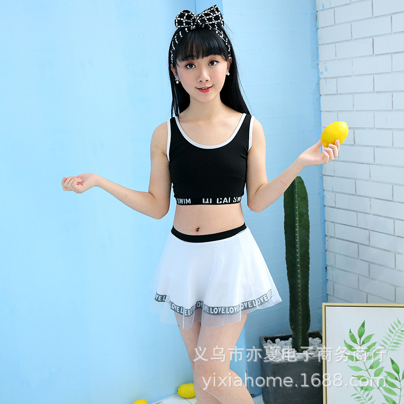 New Style Recommended Students Korean-style Solid Color Split Type Swimwear Casual Entertainment Big Boy Bathing Suit Simple Gen