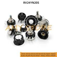 1 шт., RV24YN20S B101-B504 резистор с одним поворотом, потенциометр с пластиной из углеродной пленки, Вращающаяся ручка 100R200R500R 1K2K3K5K-200K-500K, 1 м ом