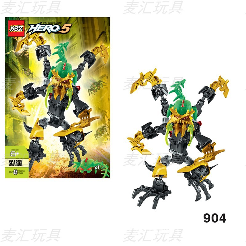 Avengers Bionicle Hero Factory Scarox Bruizer Ogrum Pyrox Robot Building Block Brick Toys for children Compatible with in Blocks from Toys Hobbies