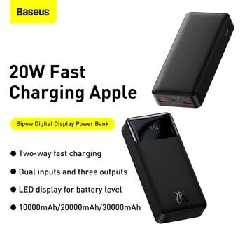 Внешний аккумулятор Baseus на 30000 мАч с поддержкой быстрой зарядки 2