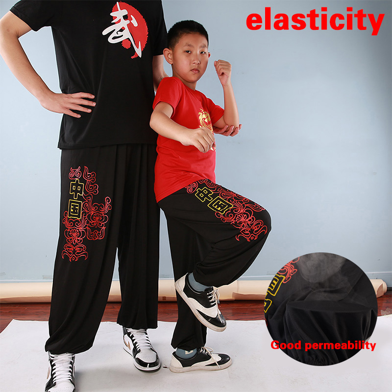 Children's Martial arts pants loose Chinese kung fu  pants  thin The boy's and The girls' Wing chun clothe yogas Tai chi pants