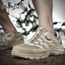Outdoor Low Top Taktische Stiefel herren Armee Fans Spezielle Kräfte Geschwindigkeit Entwässerung Wüste Stiefel Wasserdichte Anti-rutsch Verschleiß -beständig