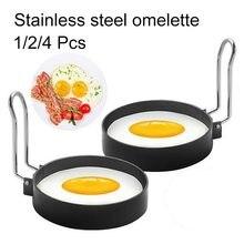 1/2/4 pçs antiaderente metal ovo fritar anéis ovo frito molde com alça redonda panqueca moldes ovos fritura molde ferramentas de cozinha