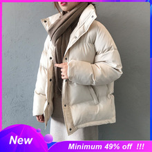 New Winter Parkas Women's Down Jacket Coat Stand Collar Short Single-Breasted Coats Loose Thick Ladies Outwear Female Jackets