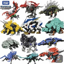 TOMY genuine assembled model 1/35 Soth mechanical beast long toothed lion cannon beast PVC Figure Assembling hand-made toys(China)