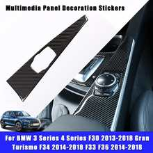 for BMW 3&4 Series F30 Gran Turismo F34 14 18 F33 F36 Real Carbon Fiber Sticker Car Multimedia Knob Panel Cover Interior Trim