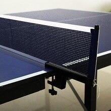 180 см* 15 см Вощеная струнная Зажимная стойка для теннисного стола, Настольный кронштейн для пинг-понга, Сменная сетка для настольного тенниса 8