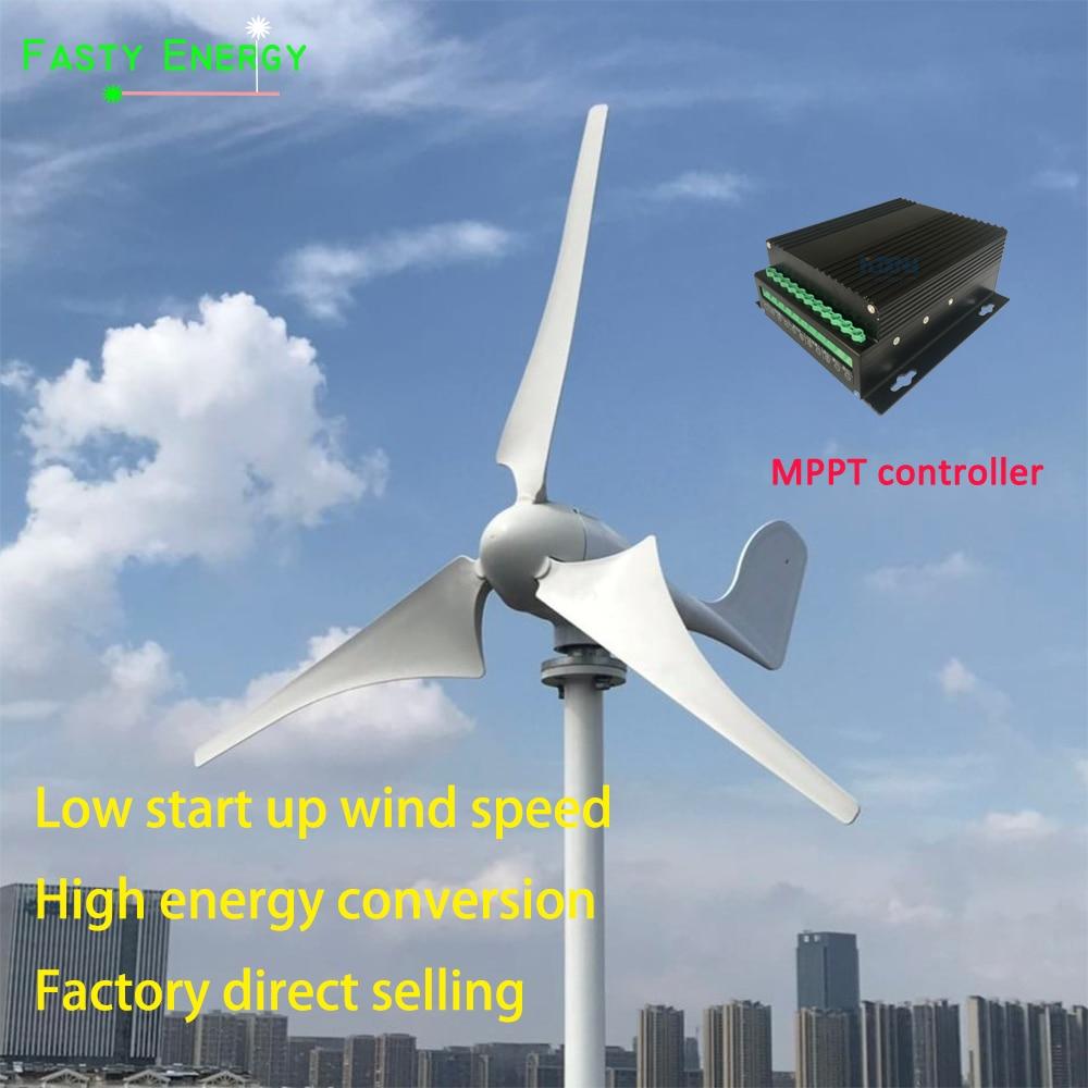 Fast Wind turbine generator 100w 200w 300w 400w 50Hz three phase AC 12v 24v 48v wind turbine with MPPT wind charge controller