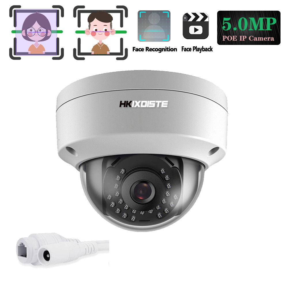 IP POE Security Camera Poe Security Camera System 5MP IP66 Vandalproof Onvif Day/Night In/Outdoor Motion Detection IR-CUT Filter