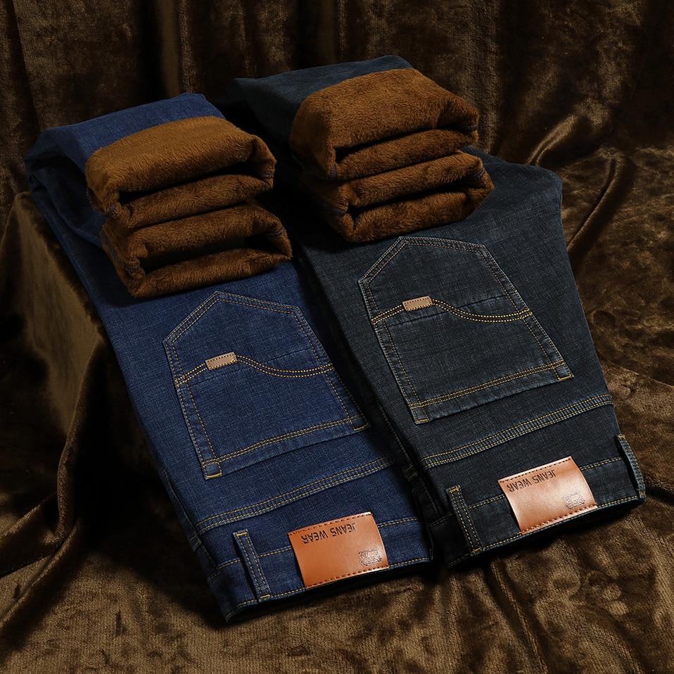 NIGRITY Men's Winter Warm Fleece Jeans Stretch Casual Straight Denim Flannel Jeans Pant Soft Trousers Plus Big Size 29-44 2Color