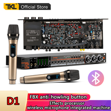 TKL D1 Wireless Microphone Audio Processor Bluetooth fiber DSP audio Digital effects Processor